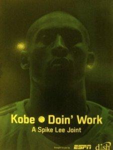 kobe_doin_work